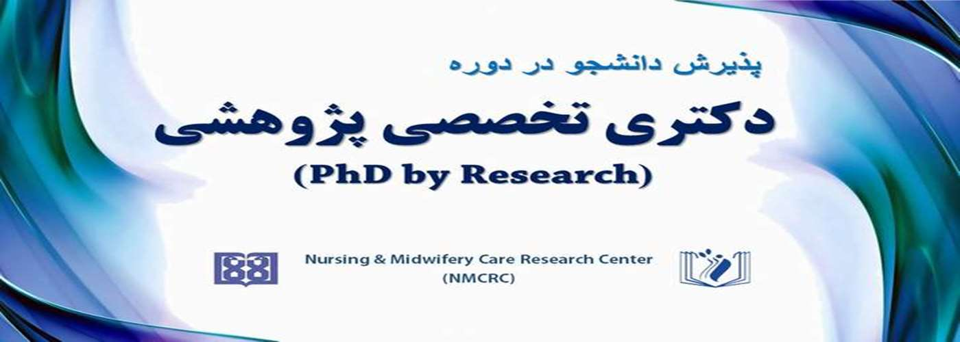 PhD by Research